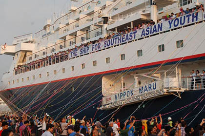 the ship for southeast asian youth About sseayp sseayp is based on the respective joint statements issued in january 1974 between japan and the republic of indonesia, malaysia, the republic of the.
